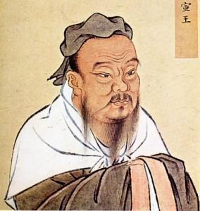 Konfučije