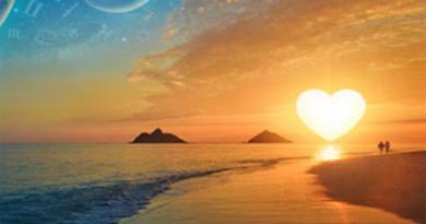 horoskop za ljeto