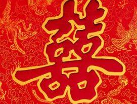 SIGURNO Niste Znali Što Vam Daje Ovaj Simbol – Feng shui simbol dvostruke sreće