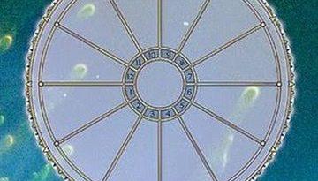 sjeverni mjesečev čvor u kućama [640x480]
