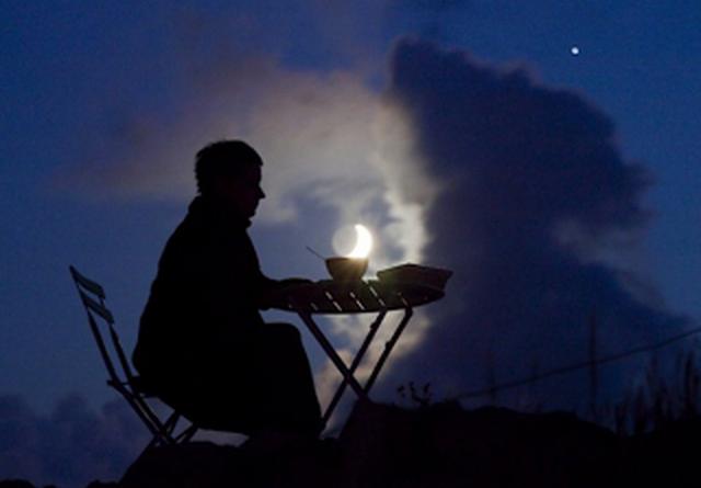 aspekti mjeseca sa medium coeli
