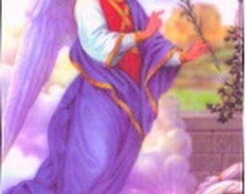 Arkanđeo Šamuel