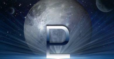 Aspekti Plutona sa Vertexom