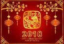 Što donosi Kineska godina Psa